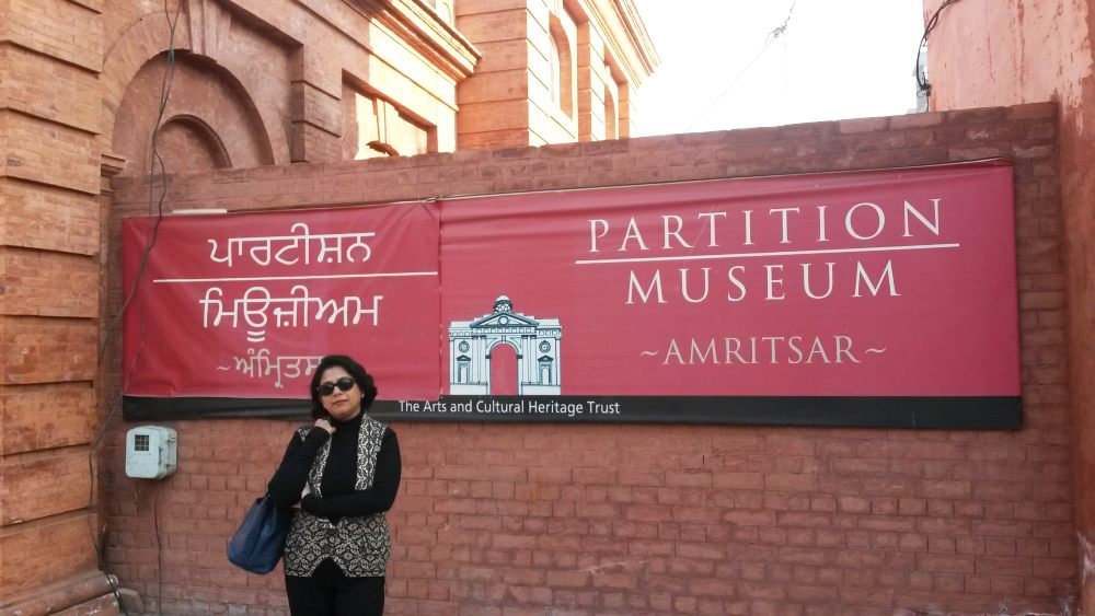Report on the Amritsar Partition Museum