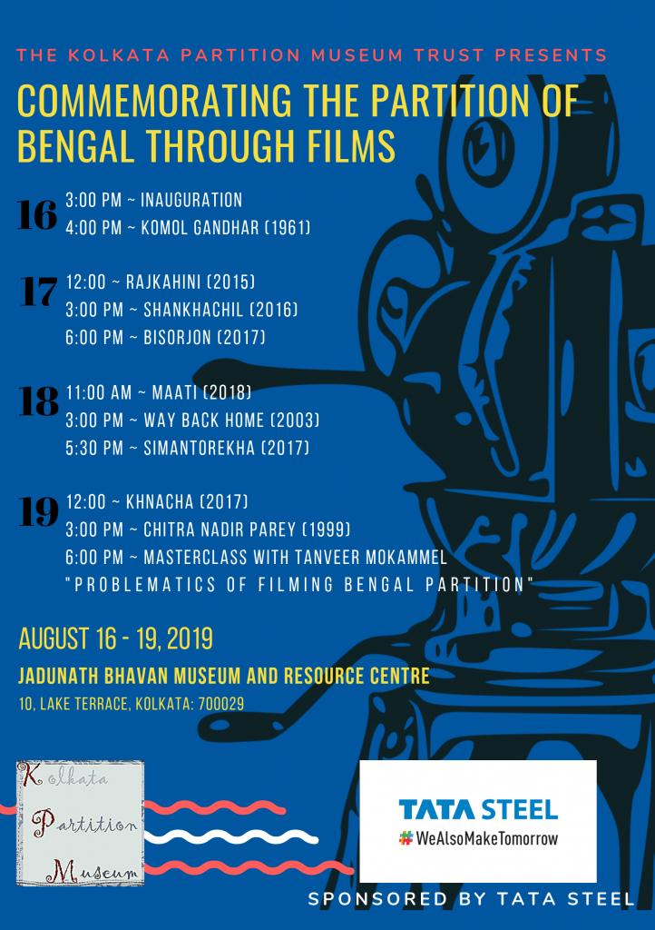KPMP Film Festival 2019